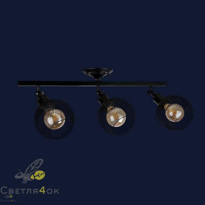 Светильник 907X011F-3 BK