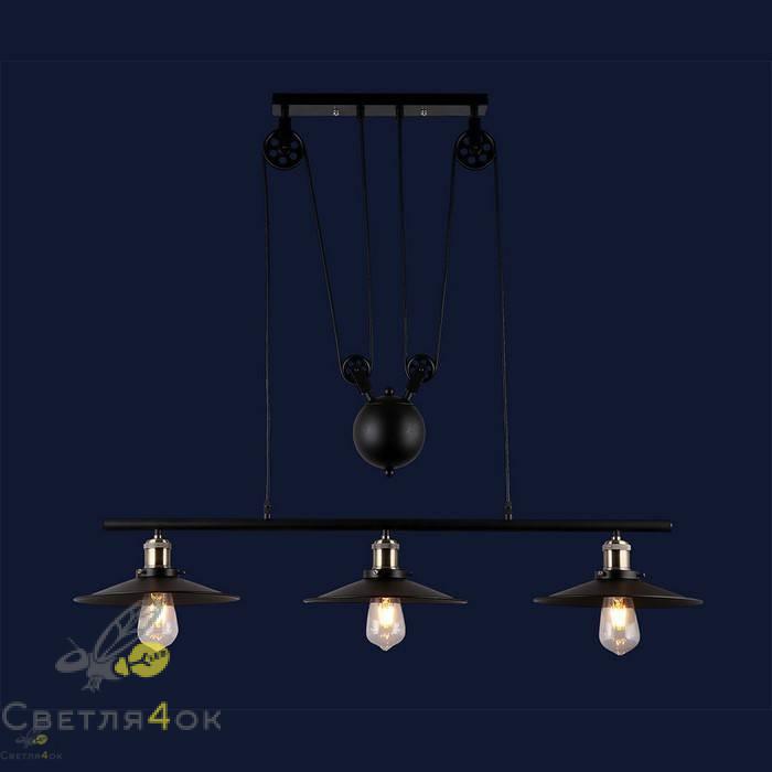 Светильник Лофт 7524216-3 BK