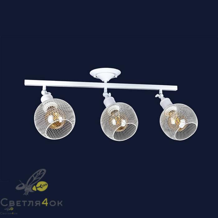 Светильник 907X011F-3 WH