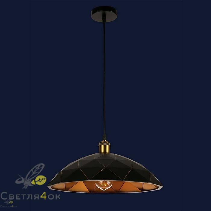 Светильник Лофт 7526654-1 BK
