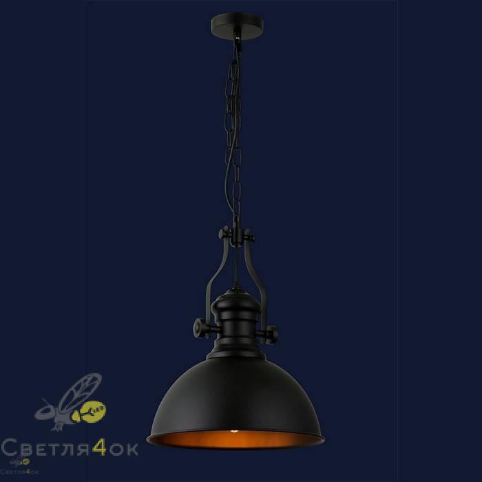 Светильник Лофт 7526863-1 BK