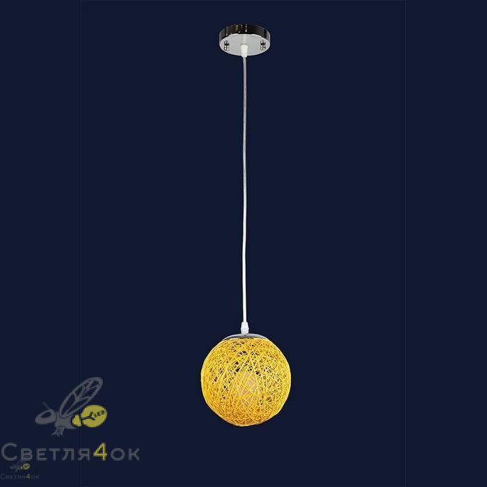 Светильник 9711501-1 YL