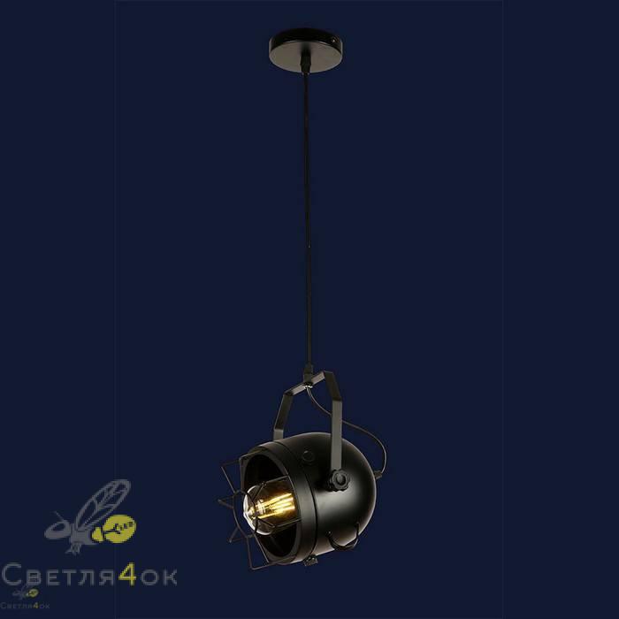 Светильник Лофт 7529746 A (150)