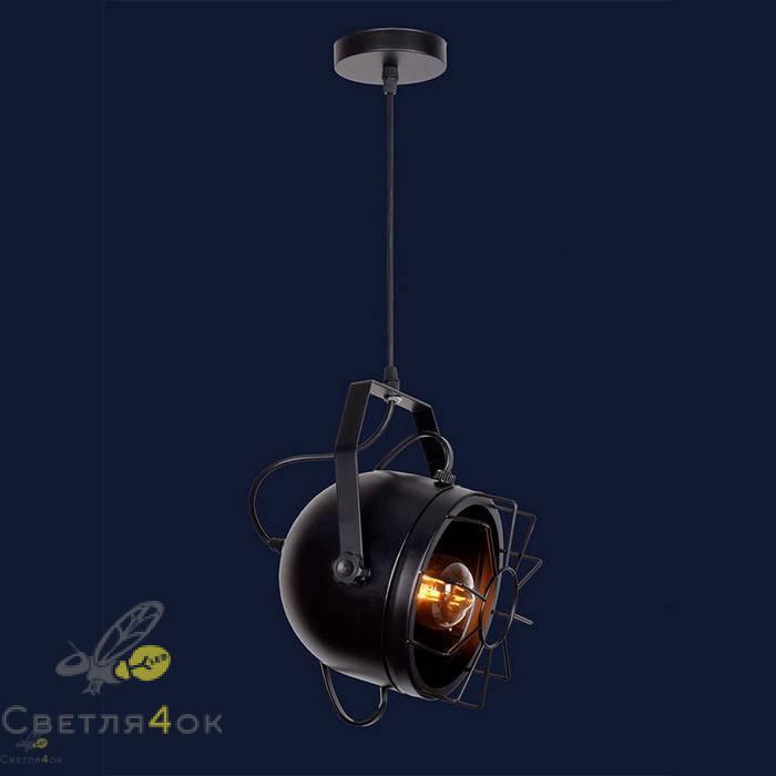 Светильник Лофт 7529746 B (180)