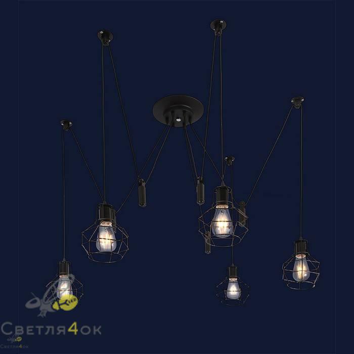 Светильник Лофт 7529076-5 BK