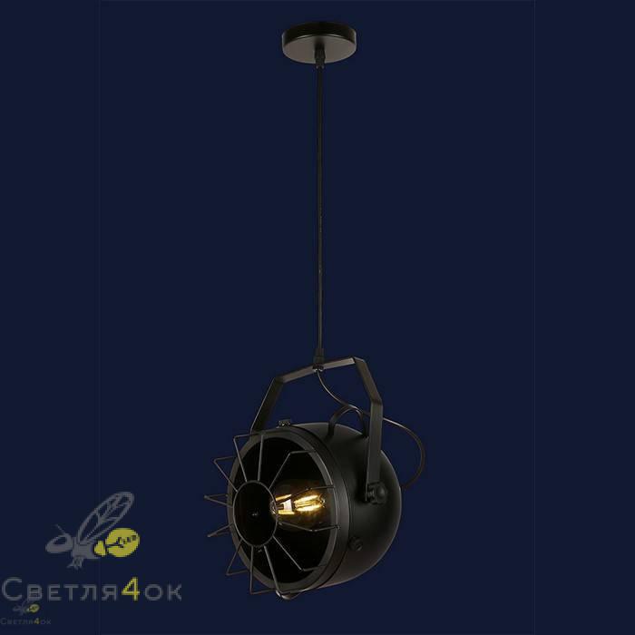 Светильник Лофт 7529746 C (210)