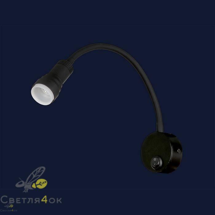 Бра LED 9208701 BK