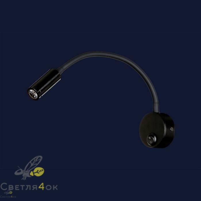Бра LED 9204001 BK