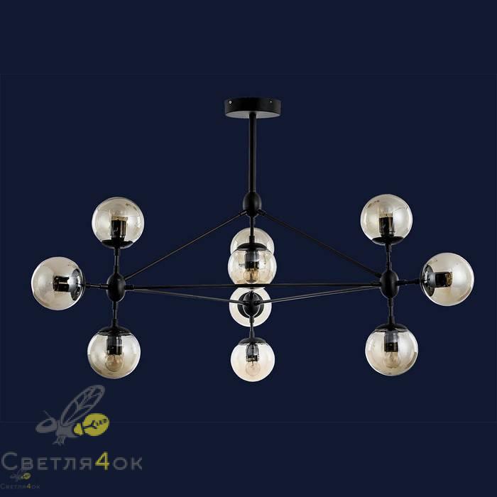 Люстра Лофт Молекула 7526030-10 BK+BR