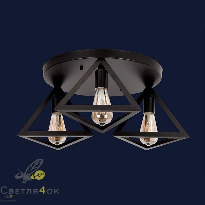 Светильник Лофт 756XPR220F-3 BK
