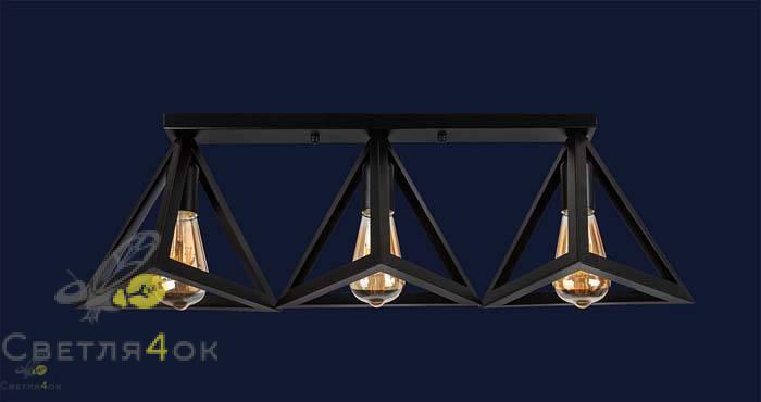 Светильник 756XPR220F2-3 BK (500)
