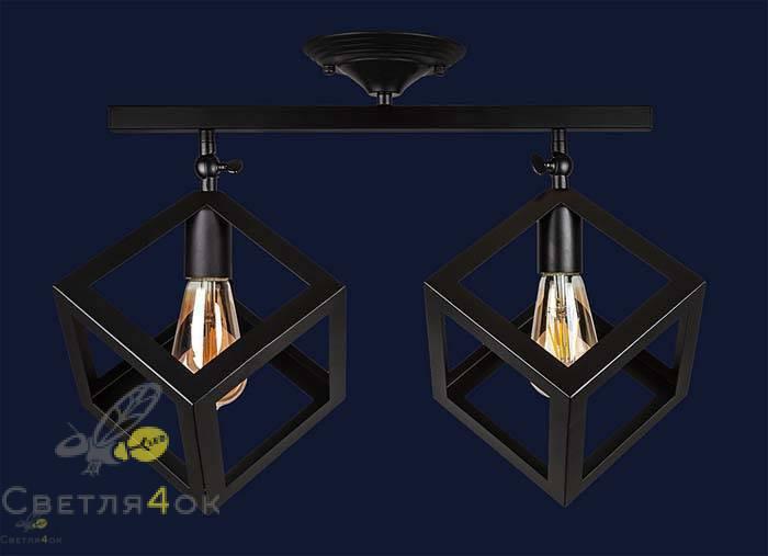 Светильник 756XPR160F-2 BK