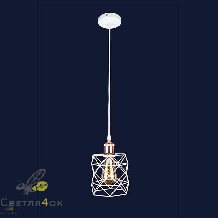 Светильник 756PR105F-1 WH+RG
