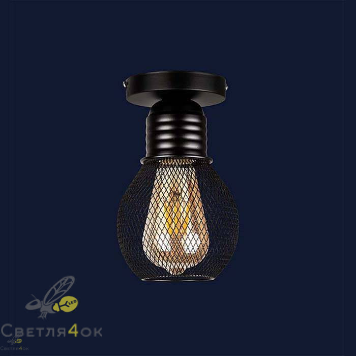 Светильник 907X004F-1 BK