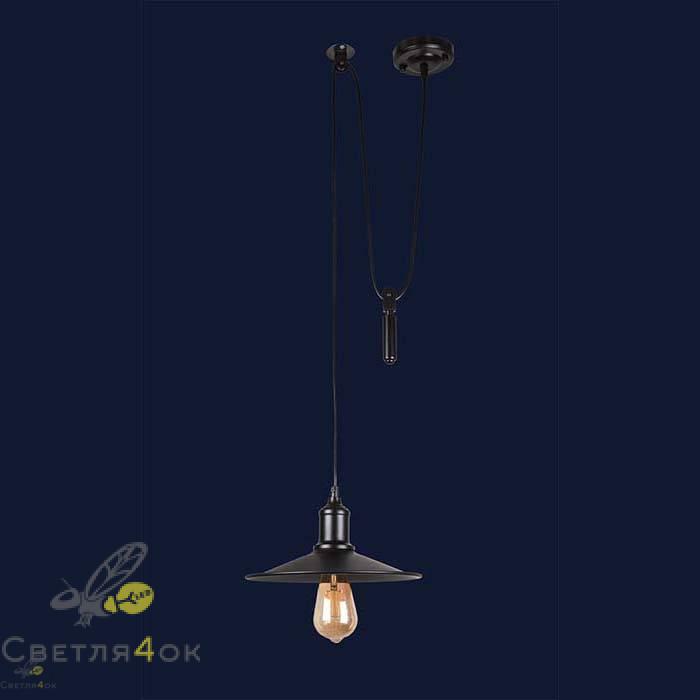 Светильник 752PB9F-1G BK(260)