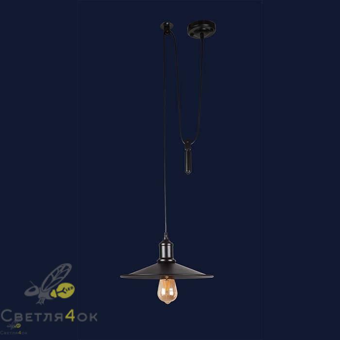 Светильник 752PB9F-1G BK(300)