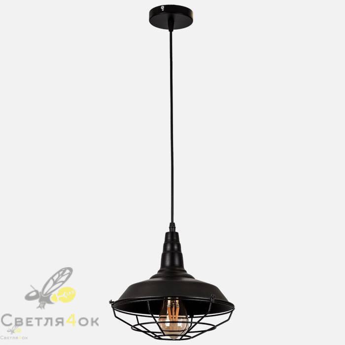 Светильник лофт 7546577-1 BK(260)