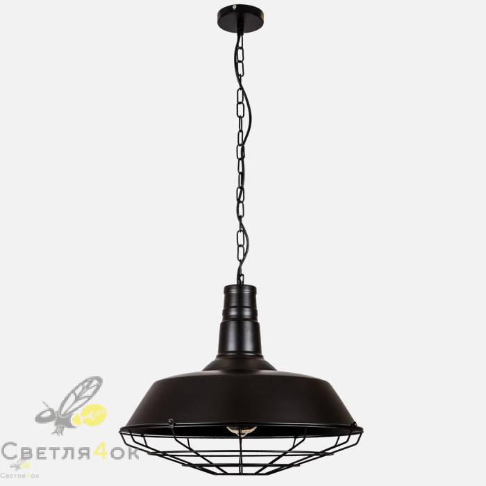Светильник лофт 7546577-1 BK(460)