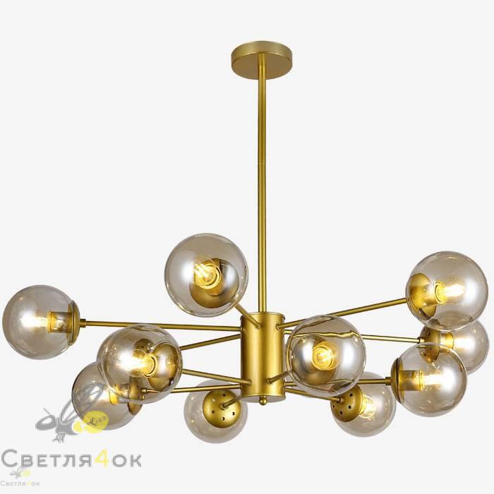 Люстра в стиле лофт молекула 7526033-12 GD+BR