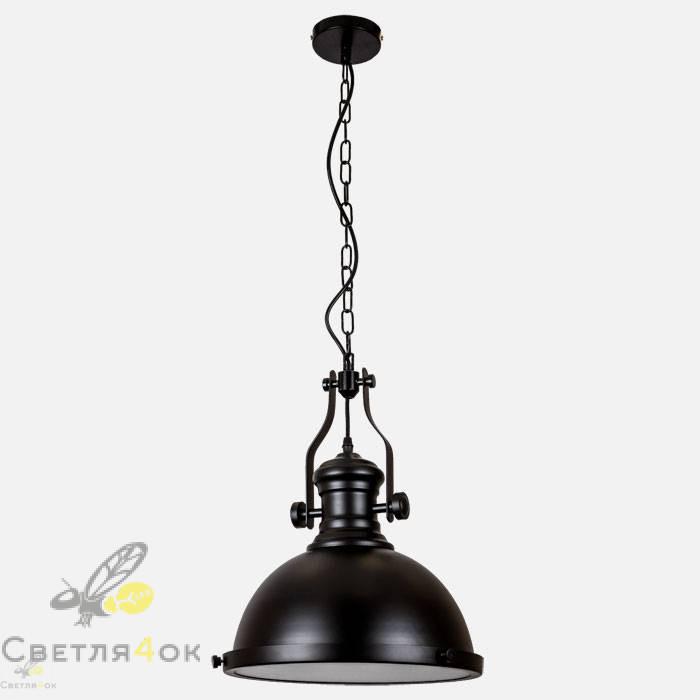Светильник лофт 7546650-1 BK(300)