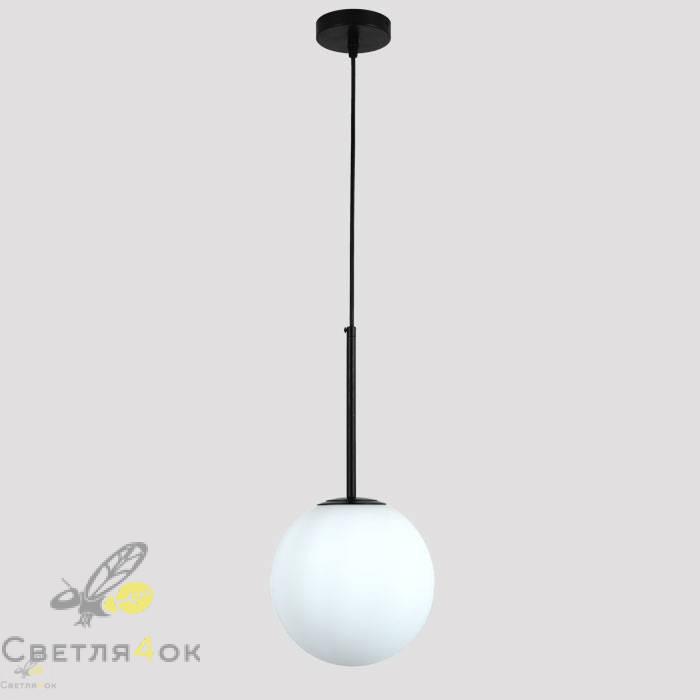 Подвесной светильник 9163420-1 BK+WH