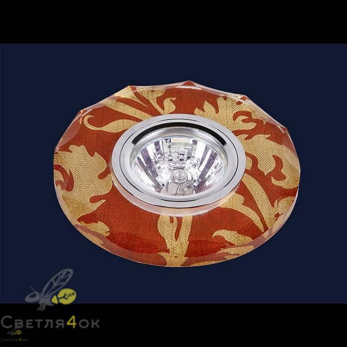 Точечный светильник 716B073