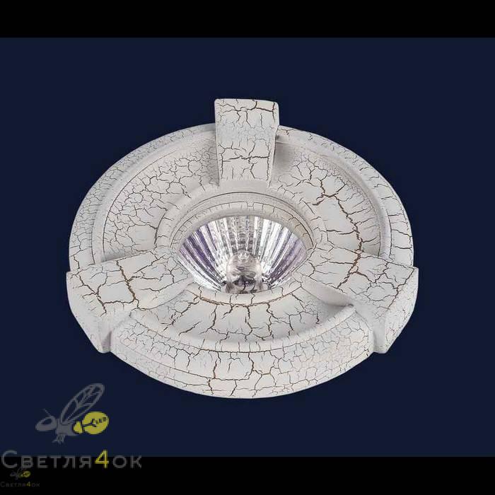 Точечный светильник 732M7053A ANTIQUE SL