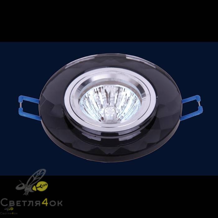 Точечный светильник 705058