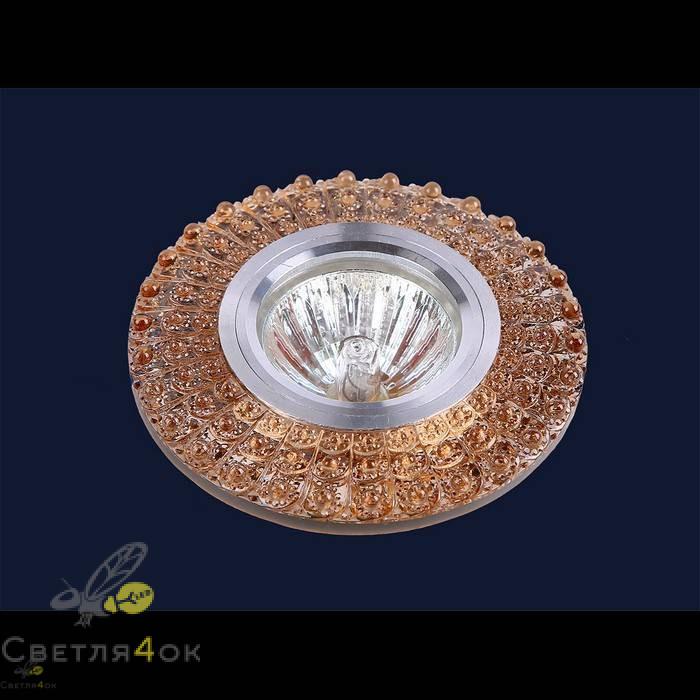 Точечный светильник 705A22