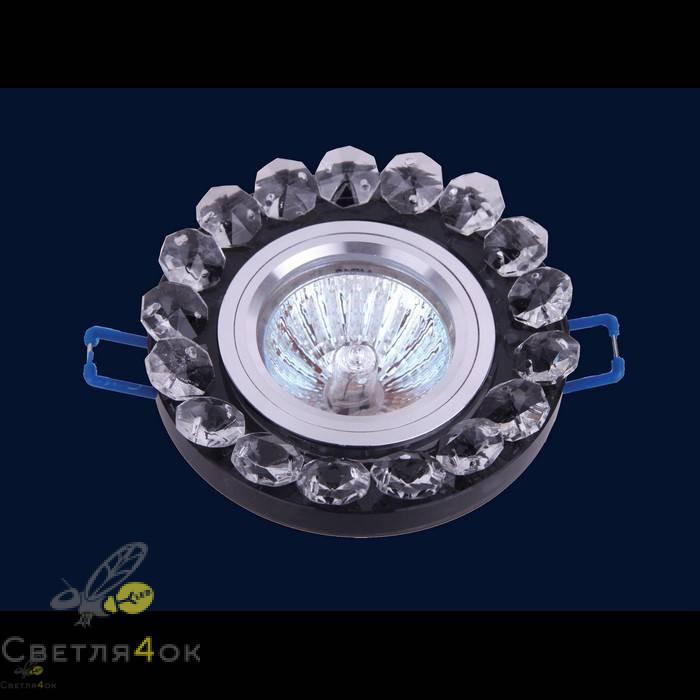 Точечный светильник 705208