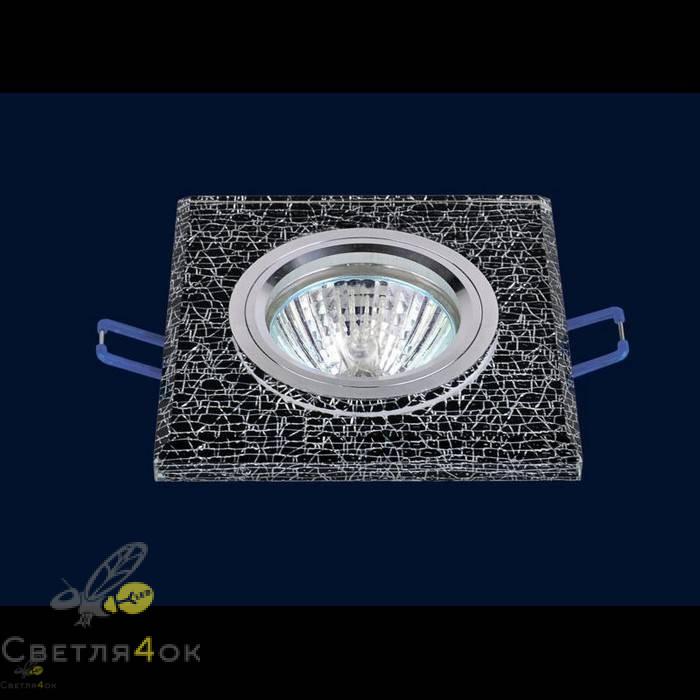 Точечный светильник 705658
