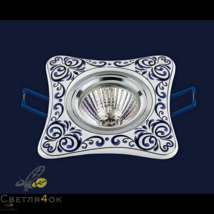 Точечный светильник 70595 BLUE