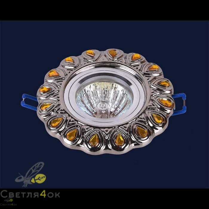 Точечный светильник 705N115