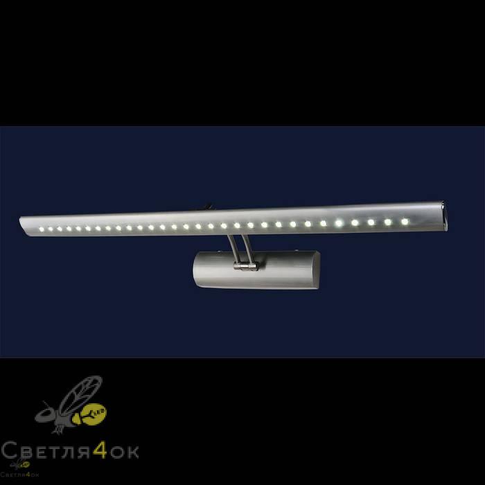 Спот 733W9068 9W LED