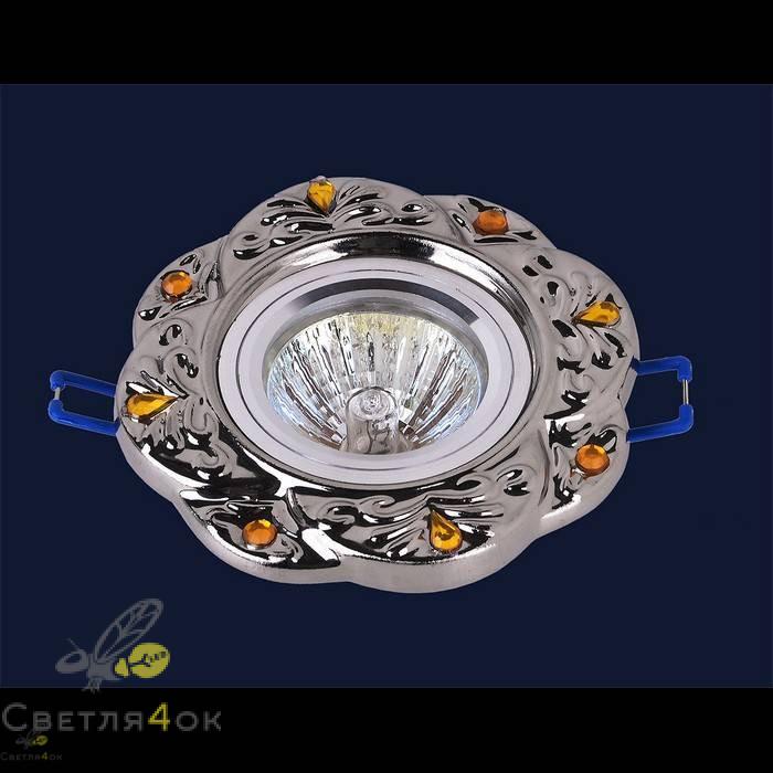 Точечный светильник 705N116