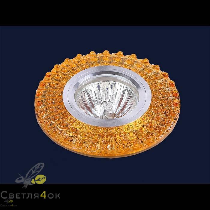 Точечный светильник 705A26