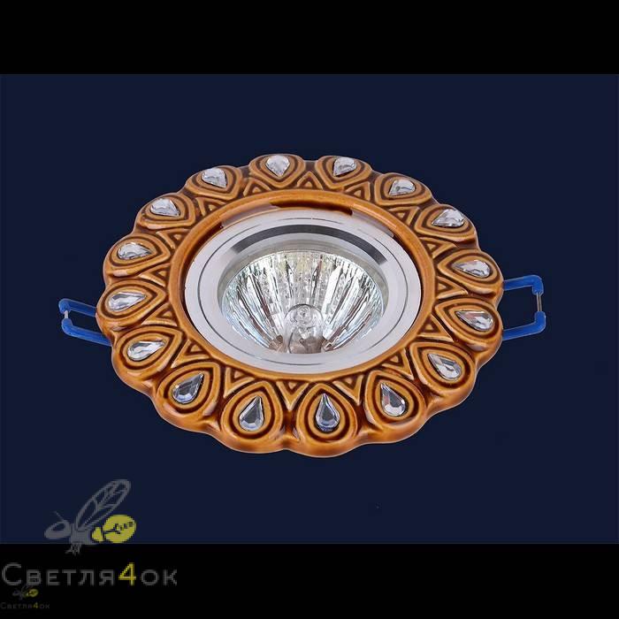 Точечный светильник 705N117