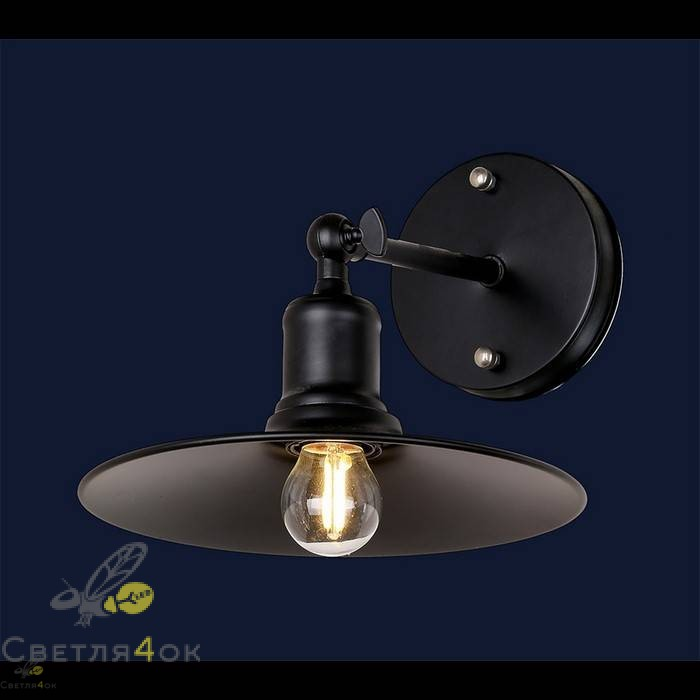 Светильник в стиле Лофт 707W104-1 BK