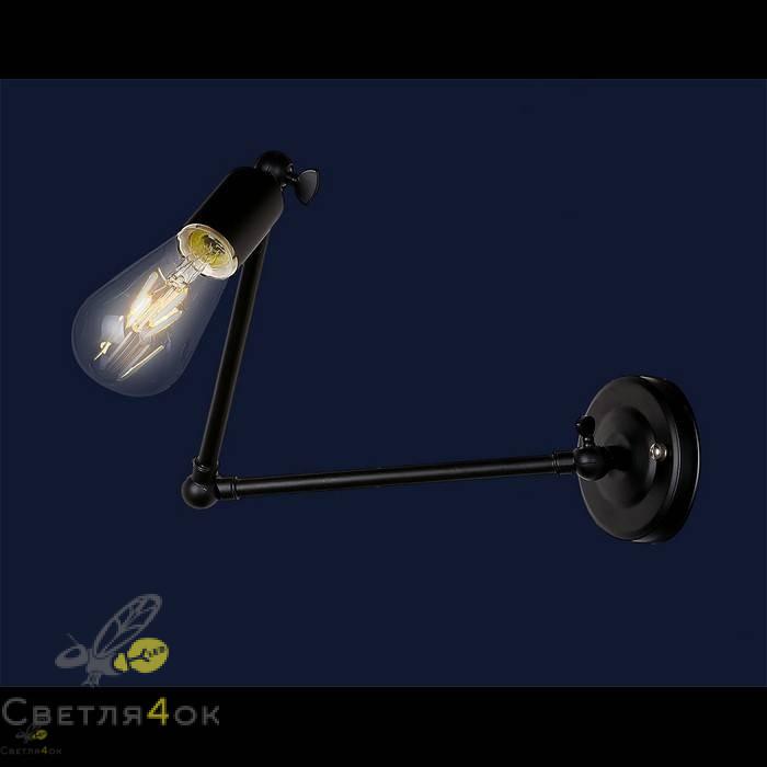Светильник в стиле Лофт 707W119-1 BK
