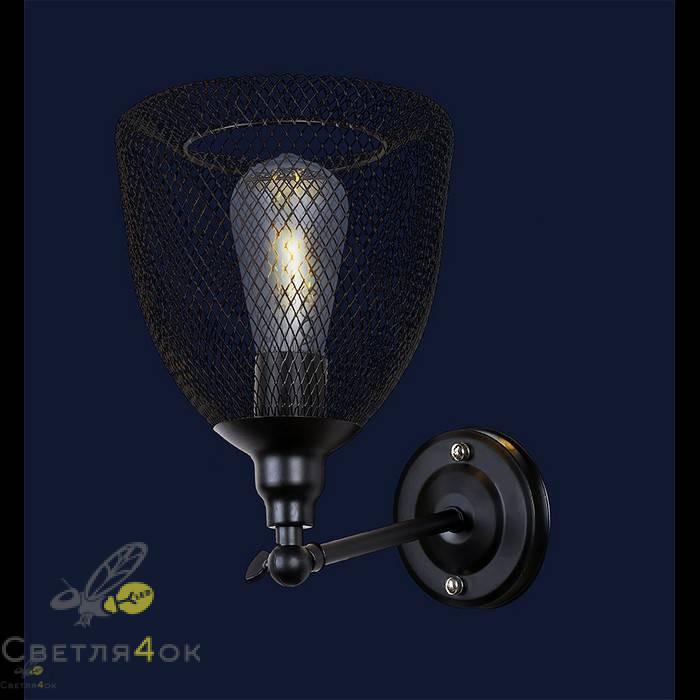 Светильник в стиле Лофт 707W144-1 BK