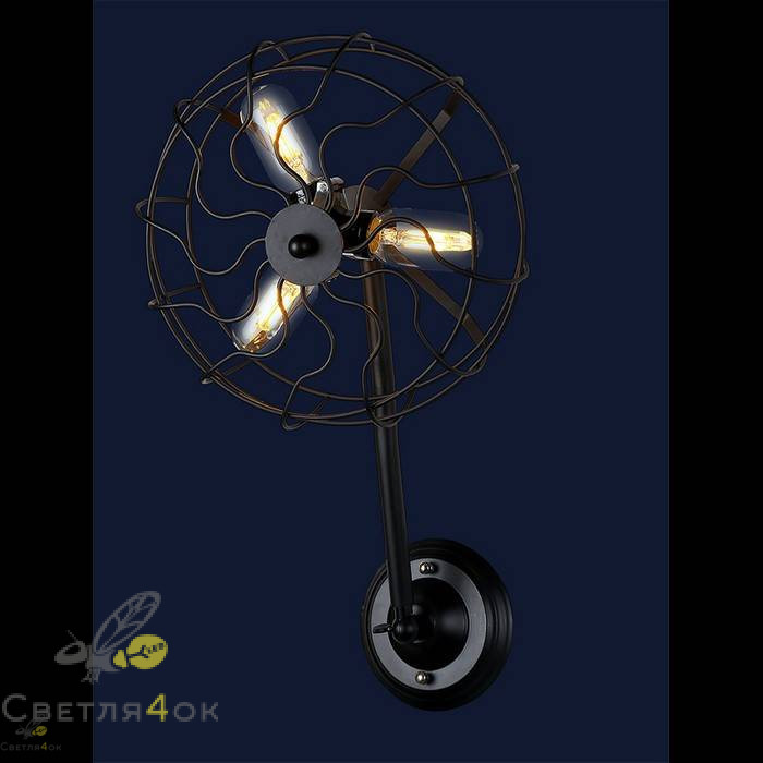 Светильник в стиле Лофт 707W148-3 BK