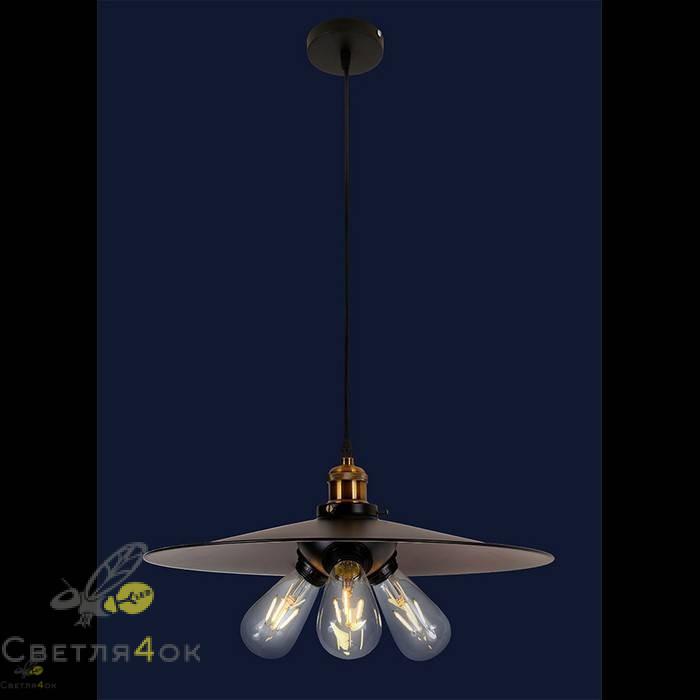 Светильник в стиле Лофт 7526856-3