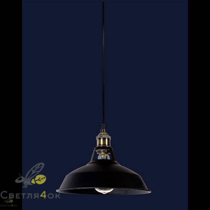 Светильник в стиле Лофт 7526857-1 BK