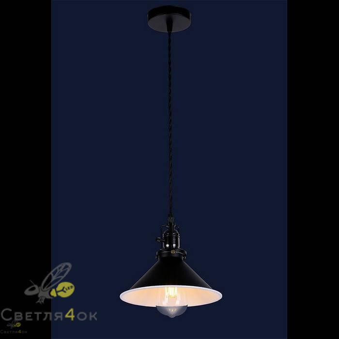 Светильник в стиле Лофт 7527320-1 BK