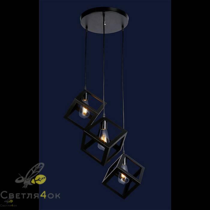 Светильник в стиле Лофт 7528874-3 BK