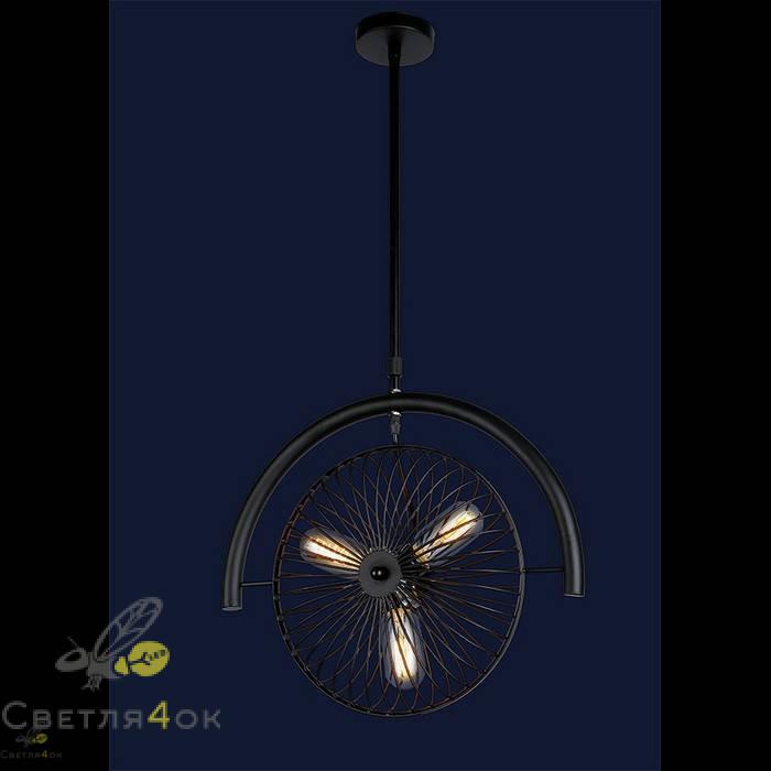 Светильник в стиле Лофт 7529016-3 BK