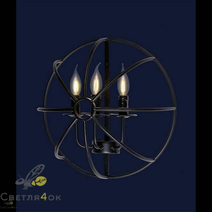 Светильник в стиле Лофт 7529358-3 BK