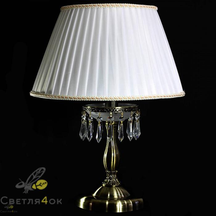 Настольная лампа SR-9867-1T B AB WH