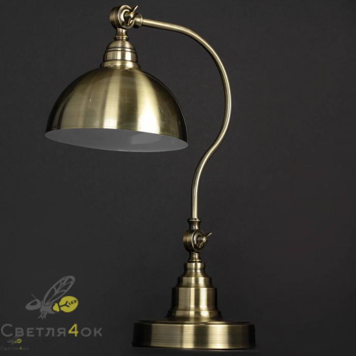 Настольная лампа ST-2505 BRASS