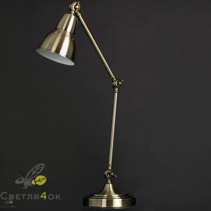 Настольная лампа ST-2504 BRASS